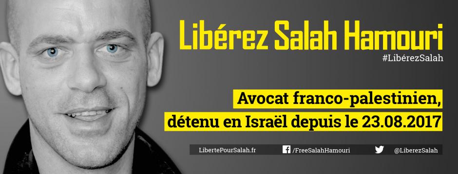 SALAH HAMOURI : un an de détention arbitraire